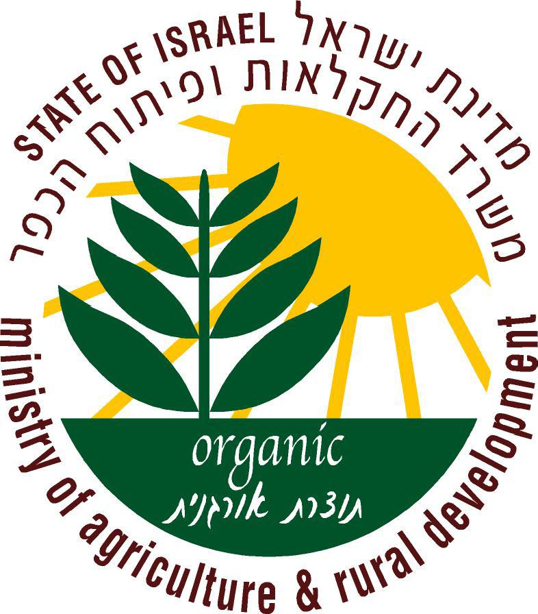 תמרים מתוצרת אורגנית בפיקוח משרד החקלאות ופיתוח הכפר